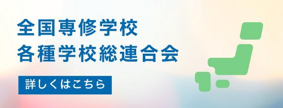 毎年7月開催 九州スポーツ大会